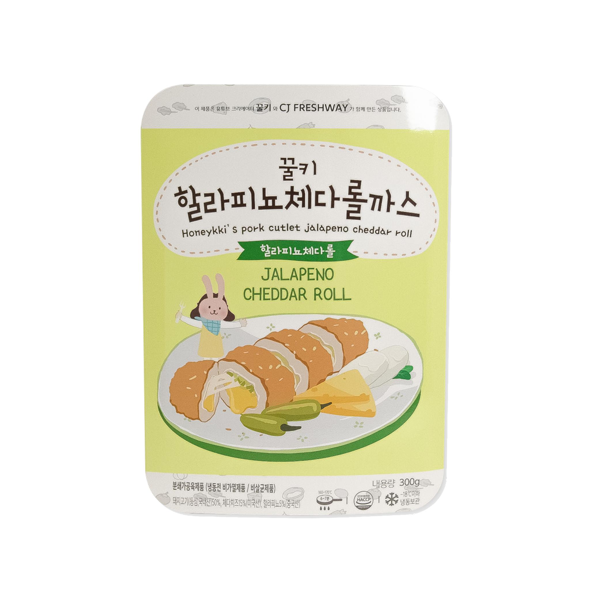 [CJ프레시웨이] 꿀키 할라피뇨 체다롤까스