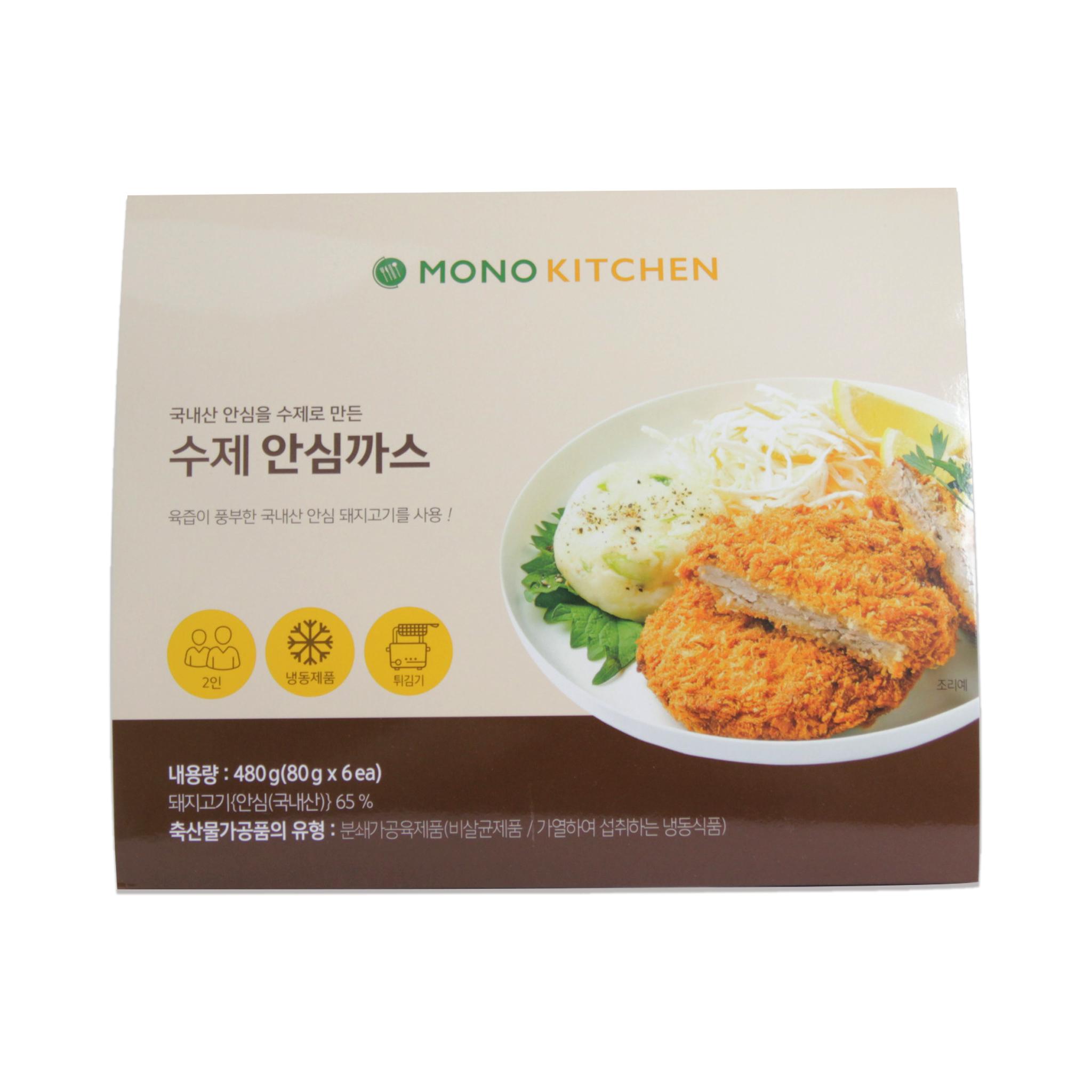 [LF FOOD] 수제 안심까스
