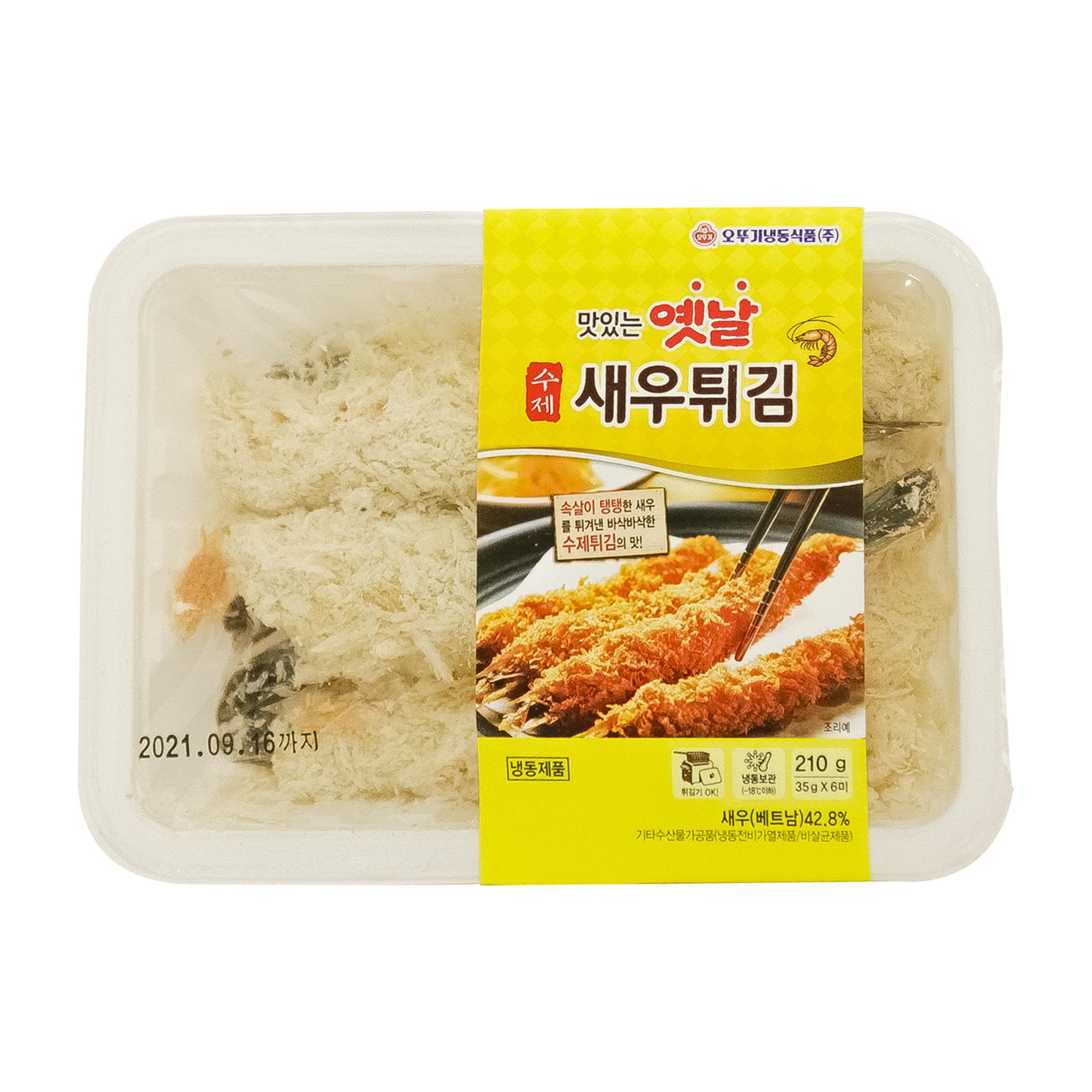 [오뚜기냉동] 맛있는 옛날 수제새우튀김