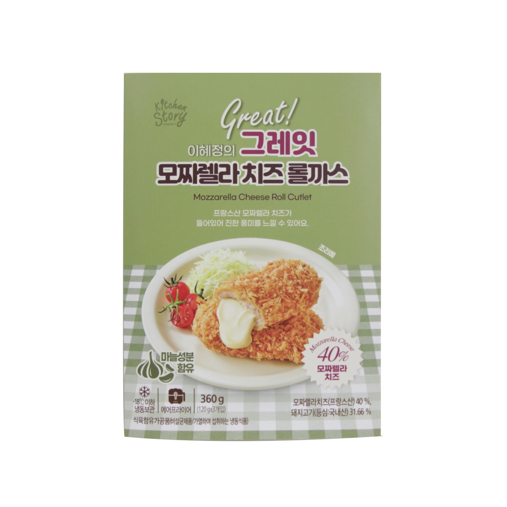 [키친스토리] 이혜정의 그레잇 모짜렐라 치즈 롤까스