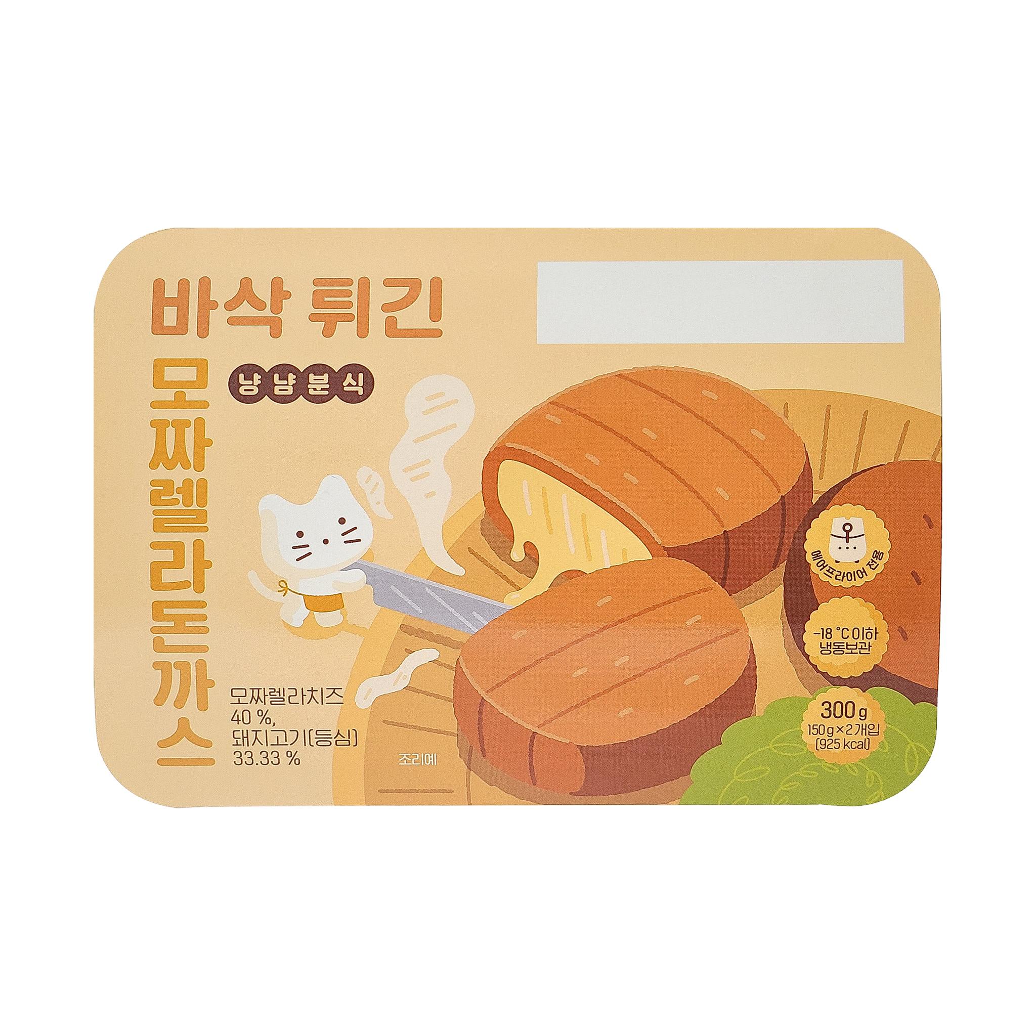 [쿠캣마켓] 바삭 튀긴 모짜렐라 돈까스